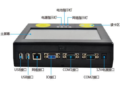深圳固定采集器批发,安卓条码采集器工厂
