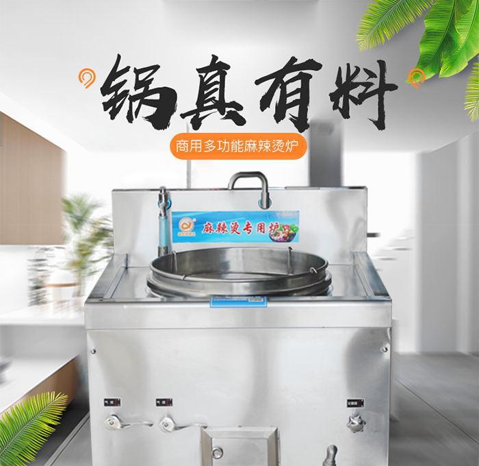 天津麻辣烫专用灶具多少钱是优质的选择,金艾达厨具