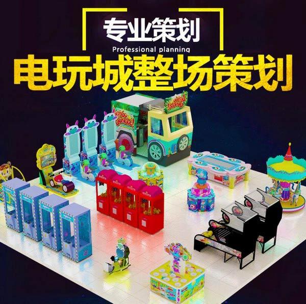 茂名儿童游戏器材厂,礼品游戏器材厂