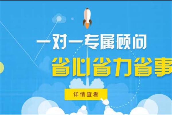 岳阳市注册的外国商标中哪一个比较便宜,应当办理外国商标注册