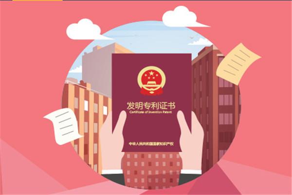 襄阳市大型商标注册类10个,商标注册类14个地址
