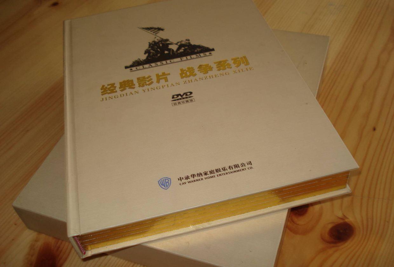 北京邮政设计公司、标签制作公司