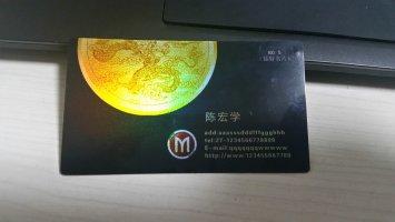 北京印刷包装制造、不干胶标签广告公司