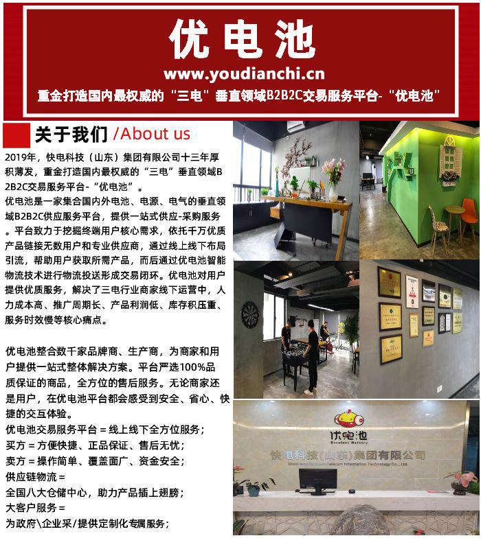 北京APC施耐德SP10KL-31不间断电源安装调试免费咨询