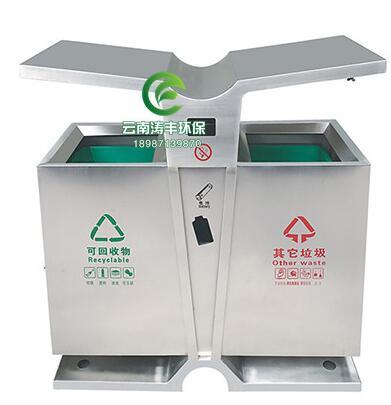 云南240环卫踏板垃圾桶制造商