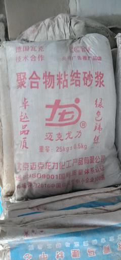 大武口石灰砂浆哪个更便宜