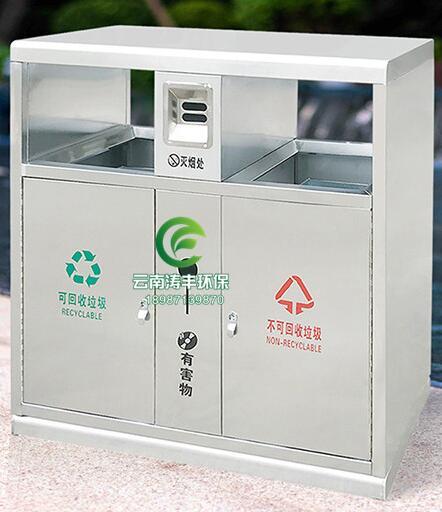怒江环保塑料垃圾出售