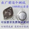 厂家直销BUX48A高频放大三极管,铁壳厚底插件三极管