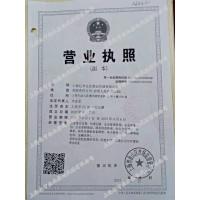 上海0元注册公司代理记账