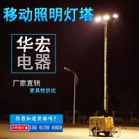带有柴油机的发电机移动升降照明车灯消防应急灯塔