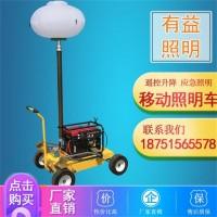 有益提供移动照明车塔出售全方位自动升降工作灯