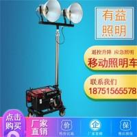 移动升降LED照明车厂制造商江苏
